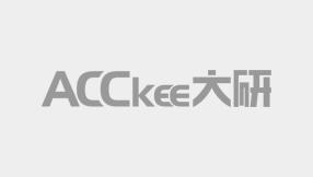 浙江甬岭数控刀具有限公司网站开通成功!